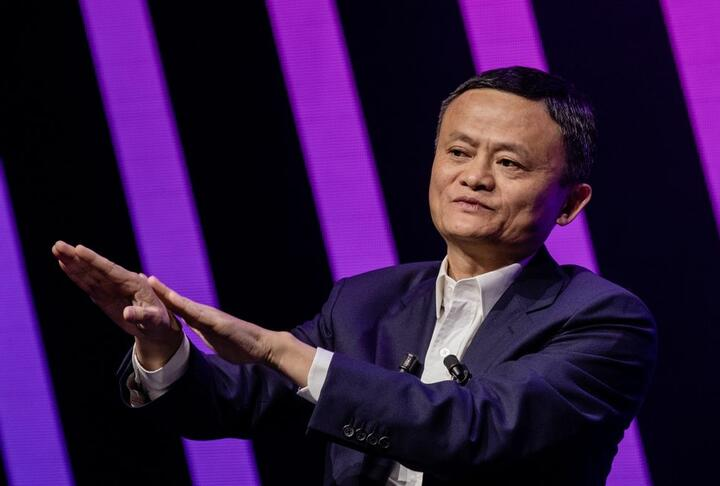 Photo: Jack Ma Photographer: Marlene Awaad/Bloomberg