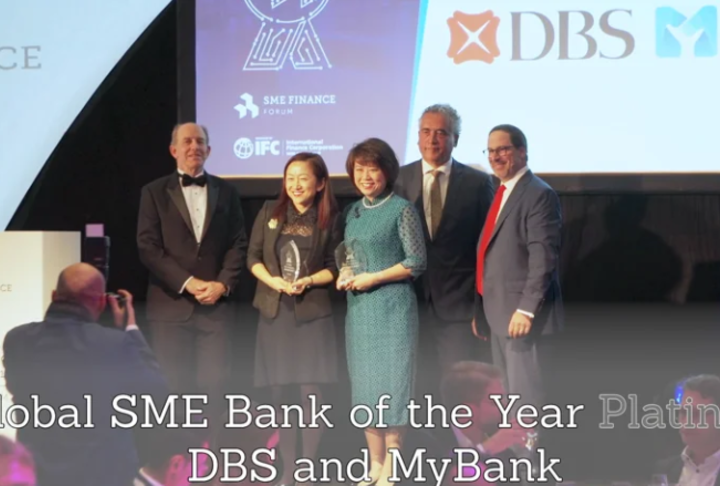 Video: Global SME Finance Forum 2019 Awards