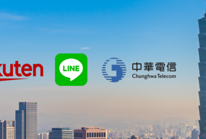 Member News: Line and Rakuten Are Among The First to Receive Taiwan's Virtual Banking Licenses