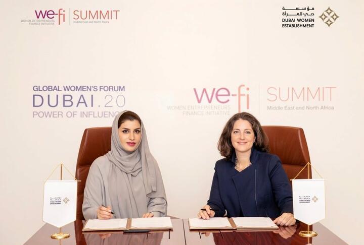 We-Fi Summit February 2020