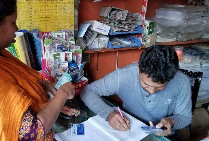 Report: Pioneering Cashless Microfinance in Bangladesh