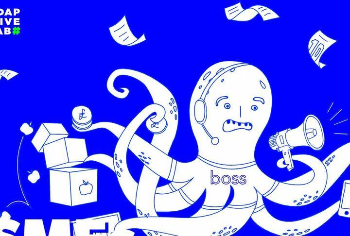 SMEs: Smallish Misunderstood Enterprise Report