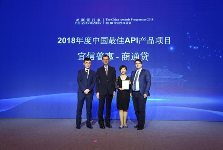 Member News: CreditEase Product ShangTongDai Wins Award at The Asian Banker China Country Awards 2018