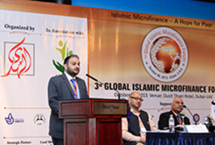 6th Annual African Islamic Finance Summit