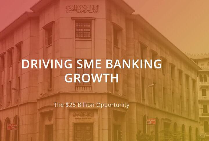 The SME Banking & Finance Egypt 2016