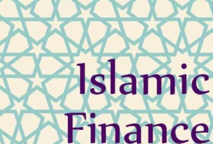 Members Only Webinar: Making Islamic Finance Work for SMEs