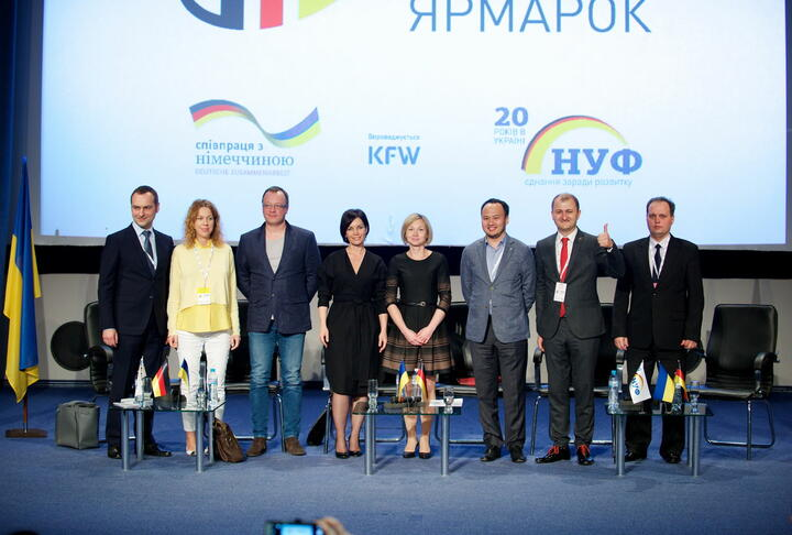 Third Financial Fair for SMEs in Ukraine