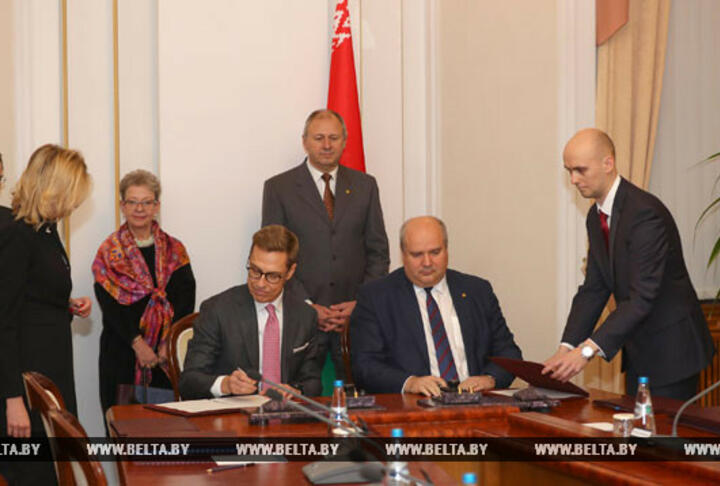 Member News: EIB Loans Belarusian Belagroprombank €50 Million Loan for SME Development