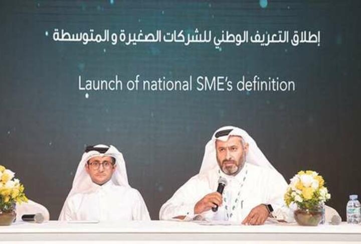 Member News: QDB Launches The 'Qatar National SME Definition'