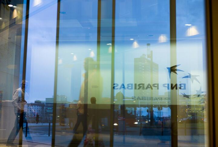 Member News: BNP Paribas Asset Management Launches SME Alternative Lending Platform