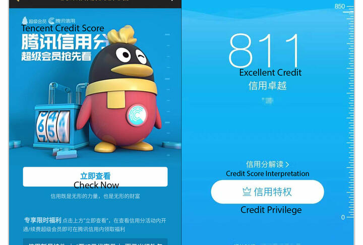 Tencent Credit Score Launching Soon On WeChat & QQ