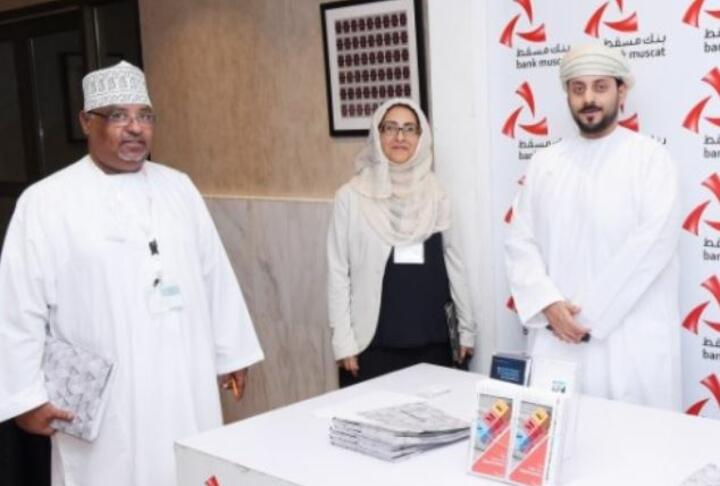 Bank Muscat continues commitment to SME development