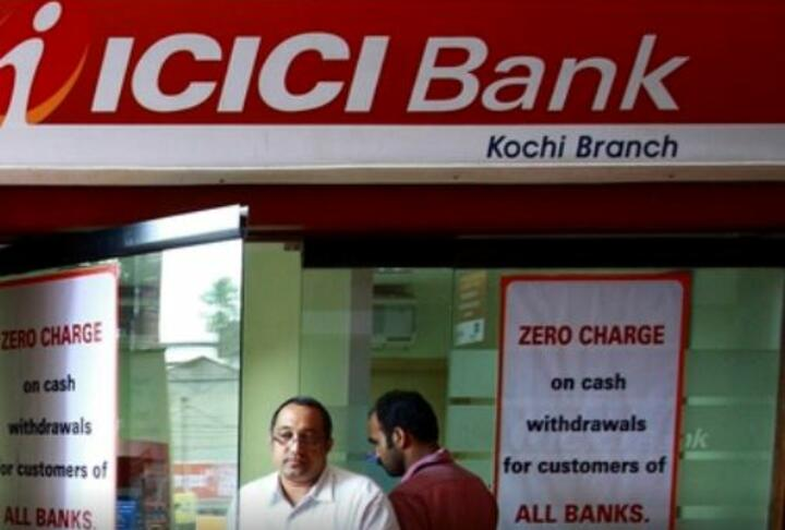 Member News: ICICI Bank announces launch of a mobile banking application for rural customers