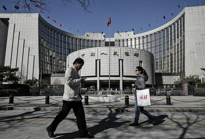 China Moves to Ramp Up Lending to SMEs