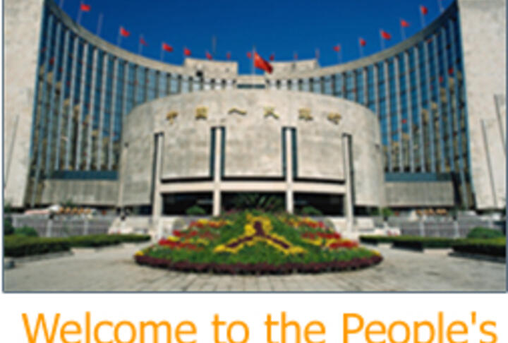 People's Bank of China Calls Upon Fintech for Transaction Monitoring