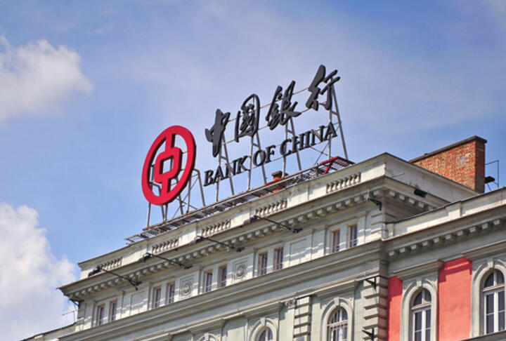 Member News: Bank of China seeks to link Pilippines SMEs to its clients