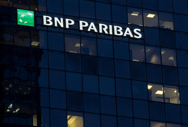 Investors should see an increasing opportunity in SME private credit in 2017 says  BNP Paribas Investment Partners