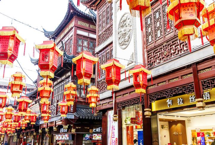 China MSME Finance Report 2016