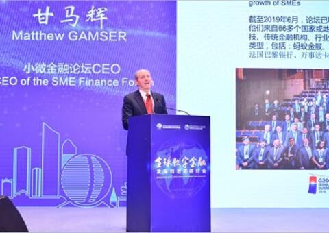 Global Digital Finance Development and Governance
