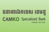 Camko Specialized Bank