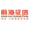 Qianhai Credit Bureau