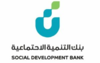 Social Development Bank